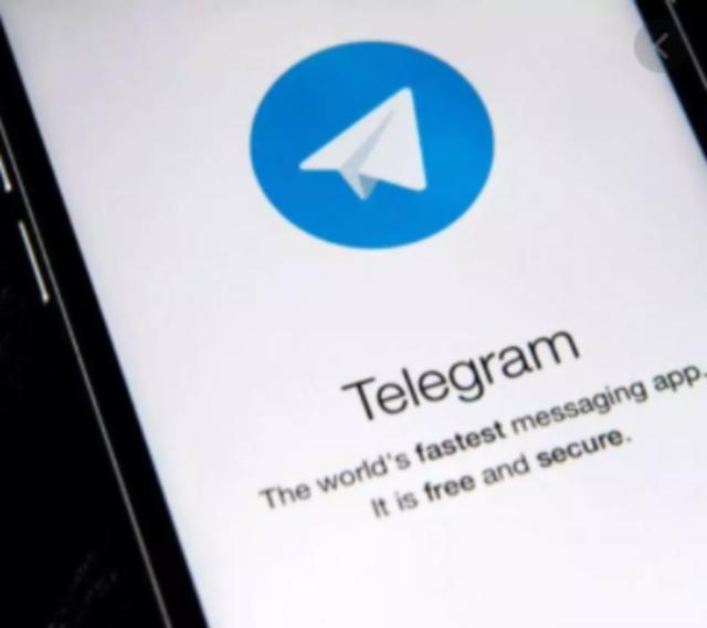 What is a self-destruct timer in telegram?