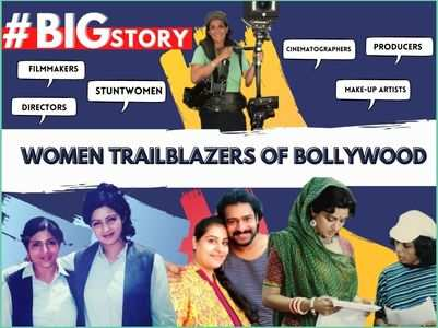 #BigStory!Women who fought the odds in B-town