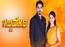 Kannada daily soap 'Gattimela' completes 500 episodes