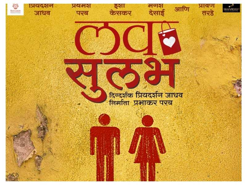 'Love Sulabh': Priyadarshan Jadhav kick-starts shooting of his next