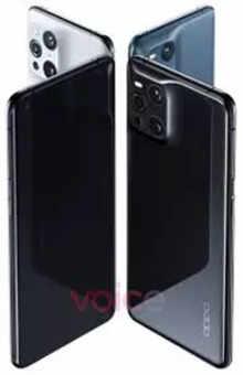 Oppo Find X4 5G