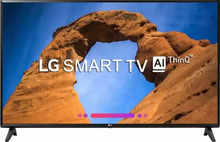LG 43LK5360PTA 43 Inch LED Full HD, 1920 x 1080 Pixels TV