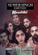 Sumer Singh Case Files: Kaushiki