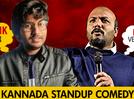 Enjoy your doze of Kannada comedy with Karthik Pattar and Pavan Venugopal