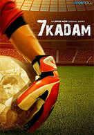 7 Kadam