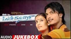 Check Out Popular Kannada Music Audio Song Jukebox Of 'Olave Mandara' Starring Srikanth And Aakanksha Mansukhani