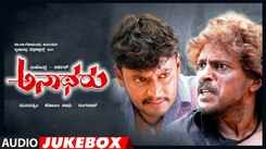 Listen To Popular Kannada Music Audio Song Jukebox Of 'Anaatharu' Starring Upendra And Darshan