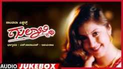 Listen To Popular Kannada Music Audio Song Jukebox Of 'Gulabi' Starring Ramkumar And Roshini