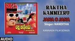 Raktha Kanneeru | Kannada - Jana O Jana (Audio)
