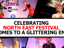 Celebrating North East Festival comes to a glittering end