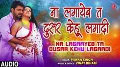 Check Out New Bhojpuri Trending Song Music Video - 'Na Lagaayeb Ta Dusar Kehu Lagaadi' Sung By Pawan Singh