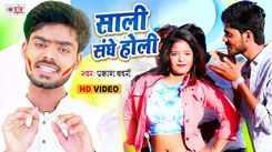 Check Out New Bhojpuri Trending Song Music Video - 'Sali Sanghe Holi' Sung By Prakash Bachari