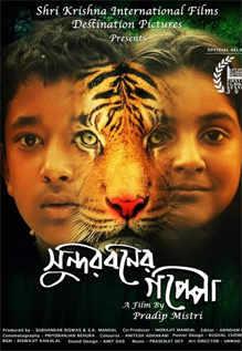 Sundarbaner Goppo