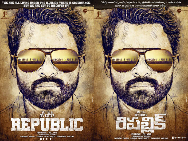 Ram Charan unveils the first look poster of Sai Dharam Tej's ''Republic'' |  Telugu Movie News - Times of India