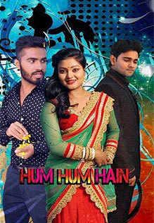 Hum Hum Hain