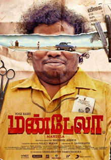 Mandela Movie Review The Movie Which Inarguably Has The Best Performance Of Yogi Babu Till Date Is Also Aided By Beautiful Visuals Sensible Cuts Captivating Music And Engaging Narration