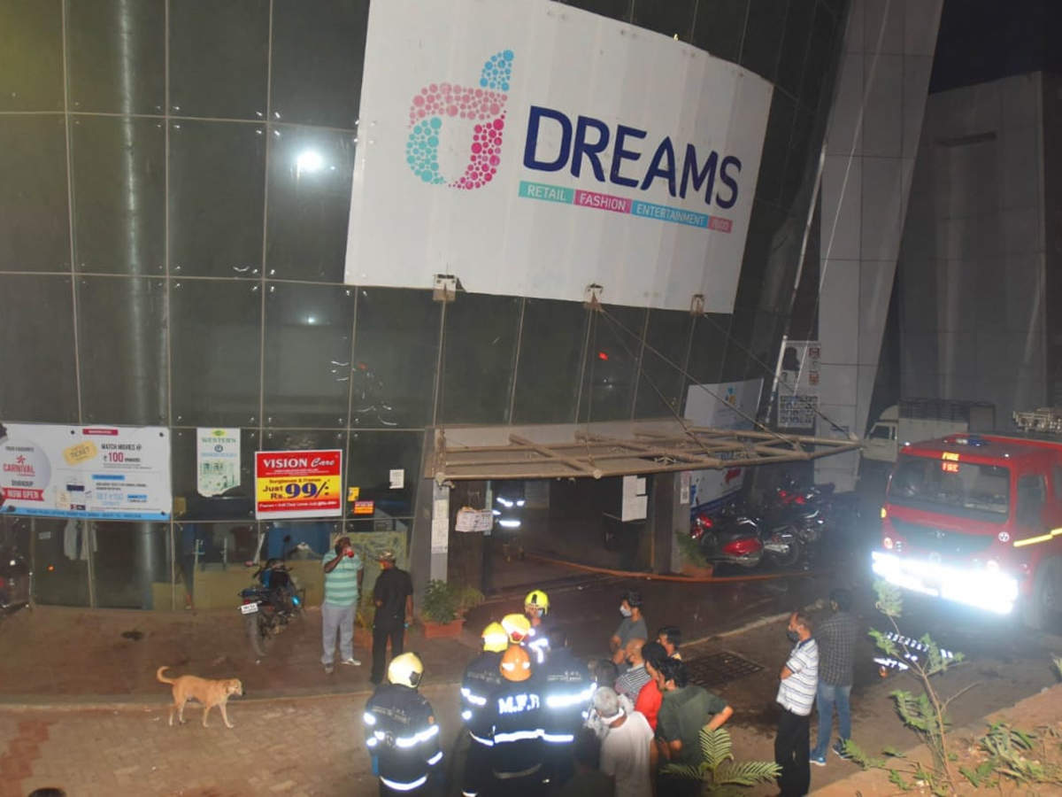 Dreams Mall Bhandup Fire: Major fire breaks out in Dreams Mall's Sunrise  Hospital in Bhandup; three dead | Mumbai News - Times of India