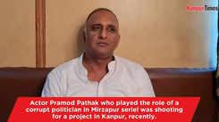 I got nostalgic when I visited Kanpur: Pramod Pathak