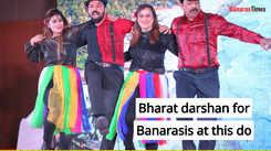 Bharat darshan for Banarasis at this do