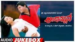 Check Out Popular Kannada Music Audio Song Jukebox Of 'Andamaan' Starring Shiva Rajkumar And Soni