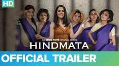 'Hindmata' Trailer: Rashi Mal and Jayshree starrer 'Hindmata' Official Trailer