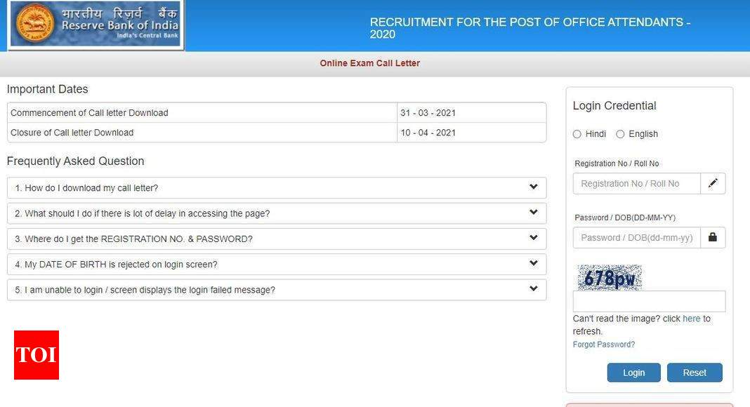 RBI Office Attendant admit card released, download here – Times of India