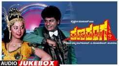 Listen To Popular Kannada Music Audio Song Jukebox Of 'Ranaranga' Starring Shivarajkumar And Sudharani