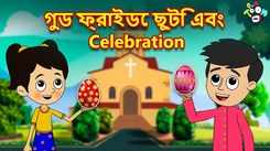 Watch Children Bengali Story 'Good Friday Celebration' for Kids - Check out Fun Kids Nursery Rhymes And Baby Songs In Bengali