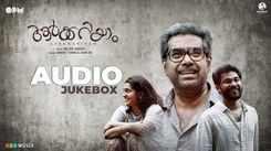 Check Out Latest Malayalam Songs Audio Jukebox From Movie 'Aarkkariyam'