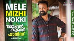 Mohan Kumar Fans | Song - Mele Mizhi Nokki