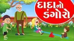 Watch Best Children Gujarati Nursery Rhyme 'Dada No Dangoro' for Kids - Check out Fun Kids Nursery Rhymes And Baby Songs In Gujarati.