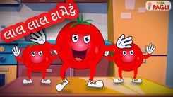 Watch Best Children Gujarati Nursery Rhyme 'Lal Lal Tametu' for Kids - Check out Fun Kids Nursery Rhymes And Baby Songs In Gujarati.