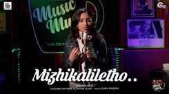 Malayalam Video Song: Latest Malayalam Song 'Mizhikaliletho' Sung by Dhiva Skariah