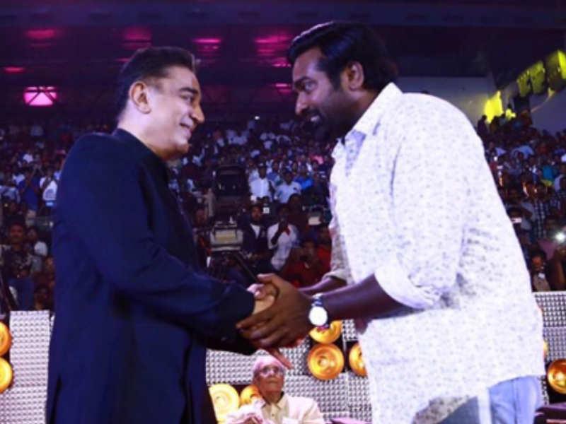 Vijay Sethupathi to play Kamal Haasan's villain in Vikram?