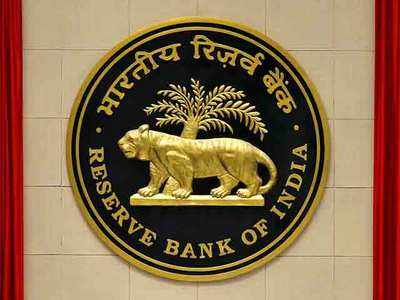 Decoding RBI's new digital payments moves and their impact on fintech ecosystem