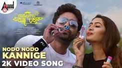 Udhyogam Purusha Lakshanam | Song - Nodo Nodo Kannige