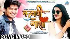 Watch Latest Marathi Romantic Song 'Kahani Majhi' Sung By Sanju Rathod
