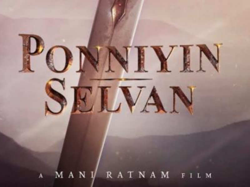 Ponniyin Selvan shooting almost 70% completed, reveals Karthi