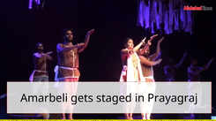 Play Amarbeli gets staged in Prayagraj
