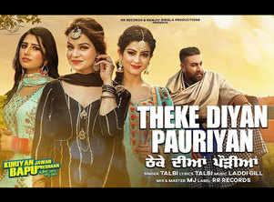 'Theke Diyan Pauriyan' from 'Kuriyan Jawan Bapu Pareshaan' is a proper bhangra number