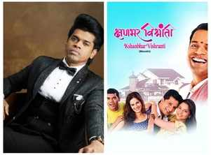 Siddharth Jadhav on 11 years of 'Kshanbhar Vishraanti'
