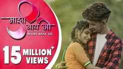 Watch Popular Marathi Song Music Video - 'Majhi Baay Go' Sung By Keval Walanj And Sonali Sonawane