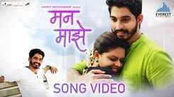 Watch Latest Marathi Song 'Man Maze' Sung By Rishikesh Kamekar