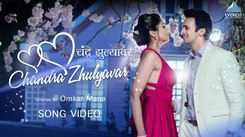 Watch Latest Marathi Song 'Chandra Zulyavar' Sung By Keval Walanj