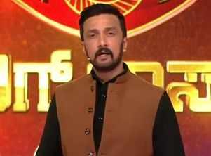 BBK8: Host Kiccha Sudeep schools the housemates