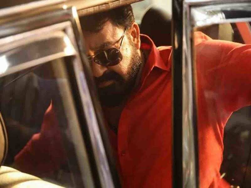 The teaser of Mohanlal's 'Aaraattu' to arrive on THIS day!
