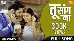 Watch Popular Marathi Song Music Video - 'Tu Sang Na' Sung By Sunny Jadhav & Preeti Joshi