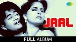 Hindi Movie Songs | Jaal Movie Album | Full Album Jukebox | Dev Anand Songs