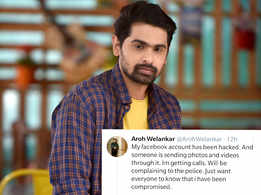 Aroh Welankar's FB page compromised; actor seeks cops' help