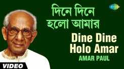 Listen to Popular Bengali Classic Song Video - 'Dine Dine Holo Amar' Sung By Amar Paul